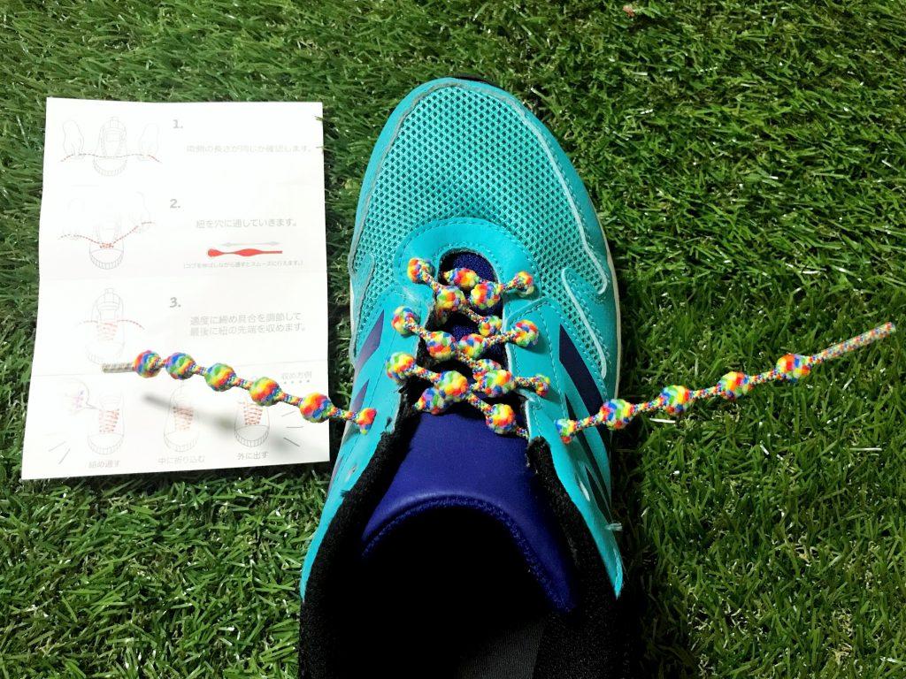 結ばない靴ひもの着用例と説明書